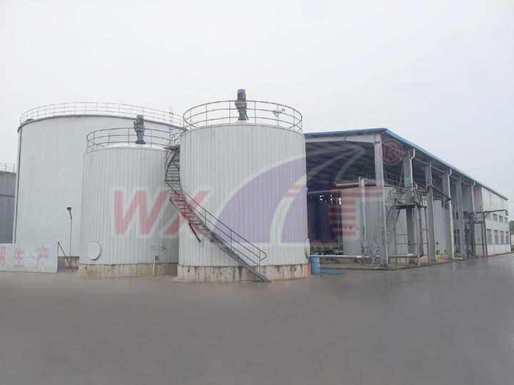 50吨固定式改性沥青设备(中远bei海)
