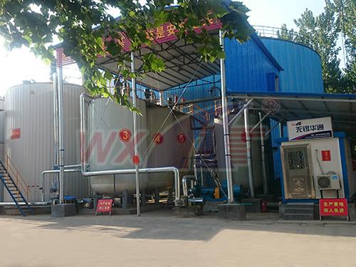 30吨固定式改性沥青设备(河膞ian躪ou)